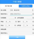 iOS语言基础