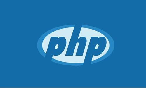 学习和使用PHP应该注意的10件事