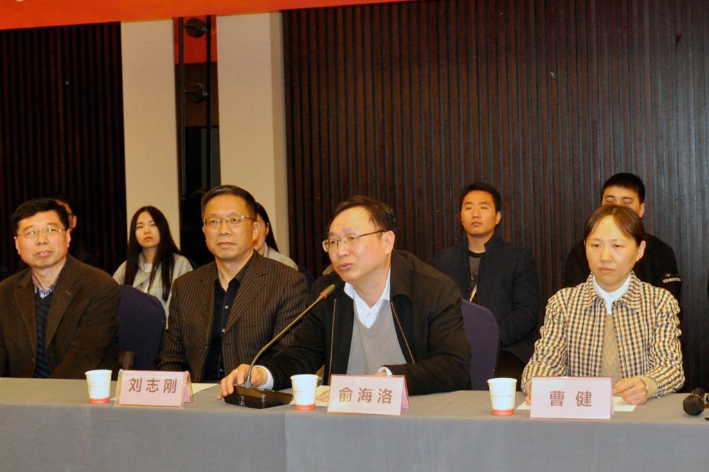 智游集团与中原工学院签订校企战略合作协议
