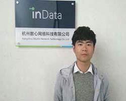 陈*就职于杭州**科技有限公司