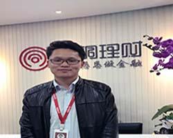 郑*星就职于上海**理财有限公司