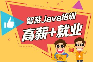 Java应该怎么学?一般学习编程都是有哪些方法呢?