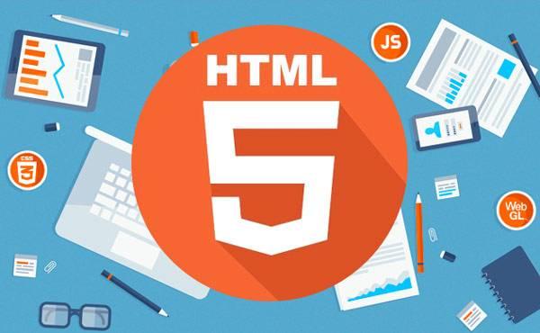 2017年HTML5培训机构排名