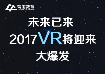 0基础能参加Unity3D游戏开发培训吗?
