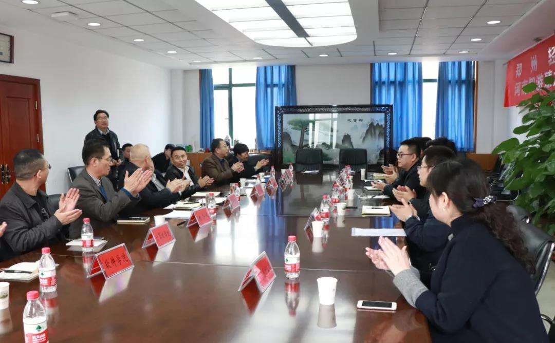 祝贺丨智游集团与郑州轻工业大学产学研合作签约仪式圆满完成