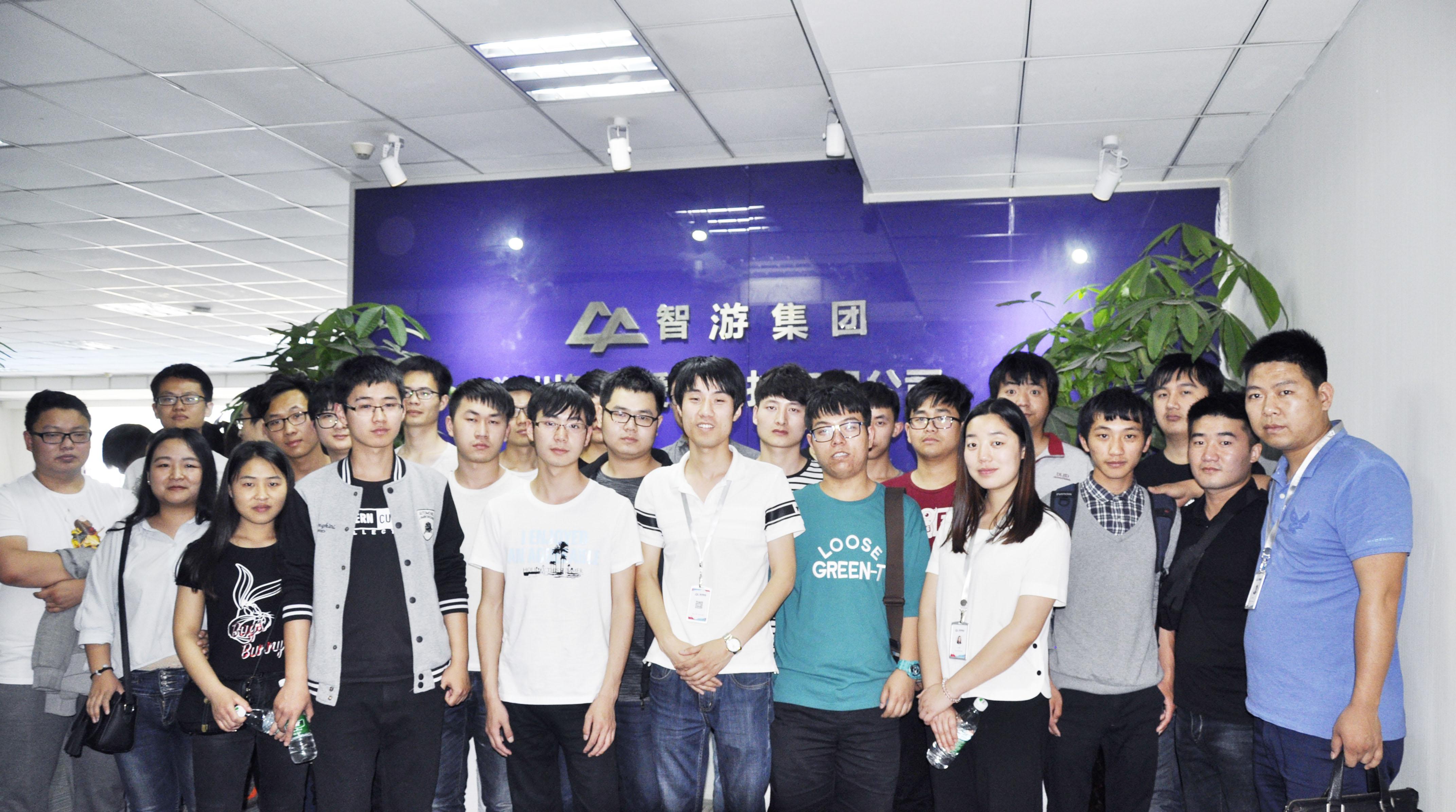 欢迎南阳理工软件工程学院同学来智游参观