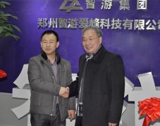 河南师范大学新联学院机电工程学院定点校外实训基地落户智游