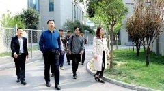 欢迎丨濮阳职业技术学院艺术设计学院领导莅临智游参观考察