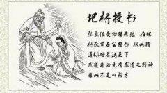 圯桥授书丨智游集团现代学徒制拜师仪式全程回顾