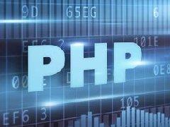 智游教育:从PHP小白成为大神,你会经过哪些阶段?