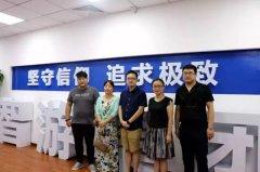 欢迎丨南京金肯职业技术学院考察团莅临智游集团并举行揭牌仪式