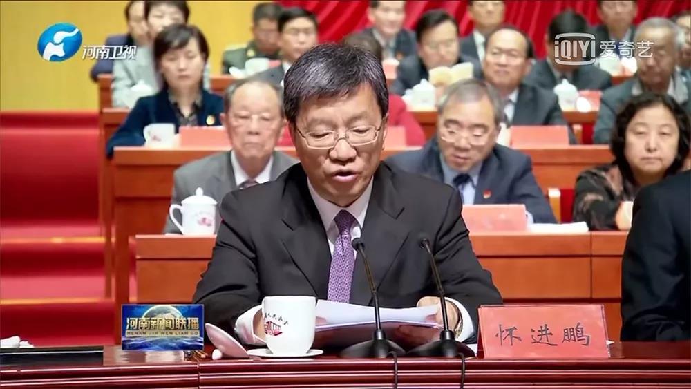 智游集团执行董事吕甦参加河南省科学技术协会第九次代表大会
