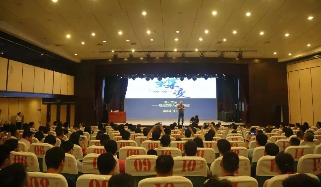 """爱峰科技受邀参加""""数字领袖培育工程走进高新区""""活动,为企业信息化转型升级赋能"""